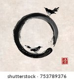 two black birds and black enso... | Shutterstock .eps vector #753789376