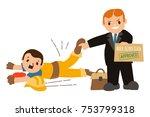 fallen worker with broken nose...   Shutterstock .eps vector #753799318