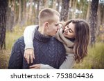 happy young couple hugging in... | Shutterstock . vector #753804436