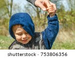 stylish hands of a parent and... | Shutterstock . vector #753806356