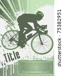 cycling grunge poster template | Shutterstock .eps vector #75382951