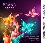 vector realistic 3d cosmetic... | Shutterstock .eps vector #753829522