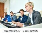 portrait of several business... | Shutterstock . vector #753842605