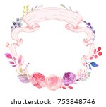 set of watercolor flowers ... | Shutterstock . vector #753848746