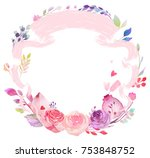 set of watercolor flowers ... | Shutterstock . vector #753848752