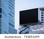mock up billboard blank media... | Shutterstock . vector #753851095