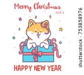 greeting card happy new year.... | Shutterstock .eps vector #753858976