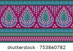 seamless traditional indian... | Shutterstock . vector #753860782