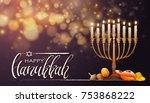 jewish holiday hanukkah...   Shutterstock .eps vector #753868222