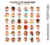 people avatars collection.... | Shutterstock . vector #753875182
