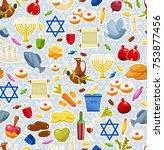jewish holiday hanukkah... | Shutterstock .eps vector #753877456