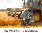 combine machine is harvesting...   Shutterstock . vector #753900706