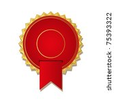 design label | Shutterstock .eps vector #75393322