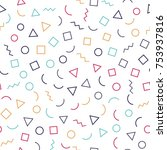 memphis seamless pattern with... | Shutterstock .eps vector #753937816
