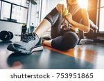asian woman exercising in the... | Shutterstock . vector #753951865