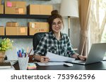 young entrepreneur  teenager... | Shutterstock . vector #753962596