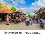 isla mujeres  cancun  mexico  ... | Shutterstock . vector #753968062