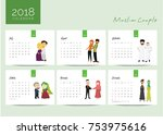 2018 muslim young family couple ...   Shutterstock .eps vector #753975616