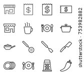 thin line icon set   shop ... | Shutterstock .eps vector #753982882