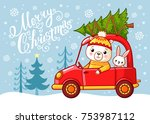 christmas card with a teddy... | Shutterstock .eps vector #753987112