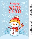 christmas card with a cute and... | Shutterstock .eps vector #753989485