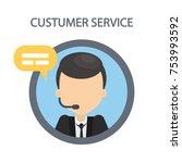customer service icon. man... | Shutterstock .eps vector #753993592