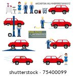 pixel art style. auto service.... | Shutterstock .eps vector #75400099