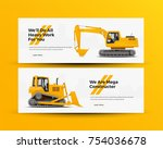 construction machinery banners... | Shutterstock .eps vector #754036678