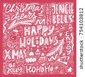 complex christmas lettering.... | Shutterstock .eps vector #754103812