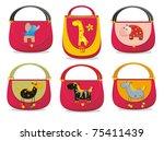 children's bags - a fashion accessory - stock vector