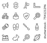 thin line icon set  ... | Shutterstock .eps vector #754121296