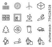 thin line icon set   sun power  ... | Shutterstock .eps vector #754126528
