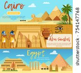 Horizontal Banners Of Egypt...