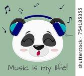 illustration of a cute panda... | Shutterstock .eps vector #754185355