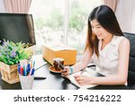 young cute asian small business ... | Shutterstock . vector #754216222