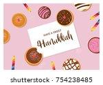 happy hanukkah  traditional... | Shutterstock .eps vector #754238485