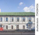 Small photo of MOSCOW, RUSSIA - CIRCA NOVEMBER, 2017: Bolshoi Ordynskiy slane, house 4, building 3. Landmark. One of manor buildings. 19 century.