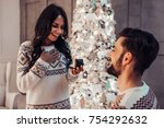 merry christmas and happy new... | Shutterstock . vector #754292632