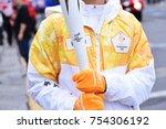 tongyeong  south korea  ... | Shutterstock . vector #754306192