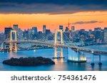 tokyo. cityscape image of tokyo ... | Shutterstock . vector #754361476