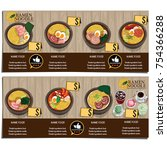 menu ramen noodle japanese food ... | Shutterstock .eps vector #754366288