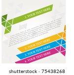 brochure design diagonal | Shutterstock .eps vector #75438268