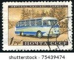 Russia   Circa 1960  Stamp...