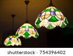 Multi Color Glass Lamp ....