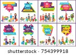 hot sale premium offer advert... | Shutterstock .eps vector #754399918