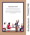 corporate party poster with... | Shutterstock .eps vector #754401748