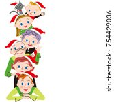 christmas with my third...   Shutterstock .eps vector #754429036