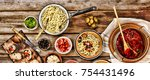traditional italian vegetarian... | Shutterstock . vector #754431496