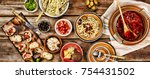 traditional italian vegetarian... | Shutterstock . vector #754431502