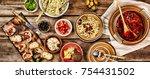 traditional italian vegetarian...   Shutterstock . vector #754431502